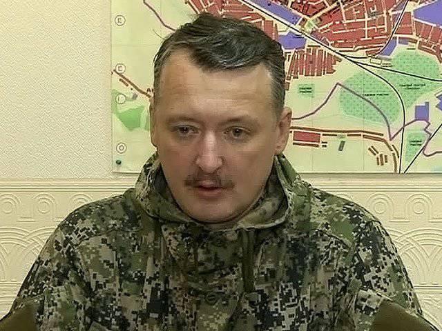 Una dichiarazione importante di Strelkov Igor Ivanovich 16 maggio 2014