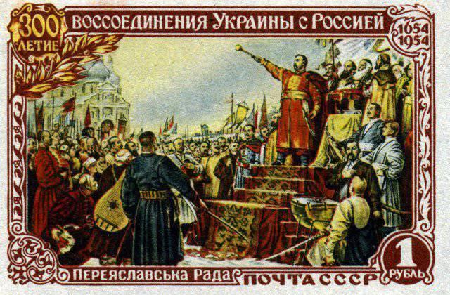 ¿Cómo llegar al nacionalismo ucraniano?