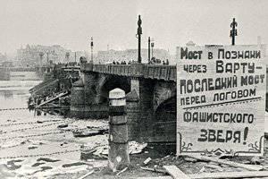 Штурмовые группы в битве за Познань