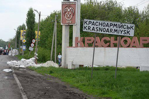 在Krasnoarmeysky下挨饿的乌克兰军队