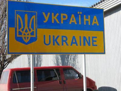 Rusya sınırından 4 kilometre ötede savaşın