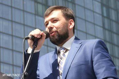 DNR decise di nazionalizzare le attività degli oligarchi