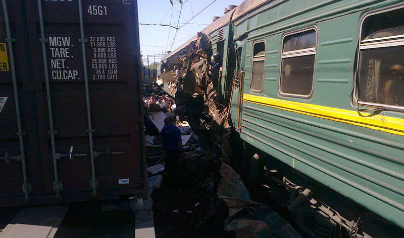 Tragedy in the Moscow region