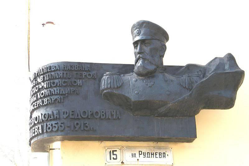 http://topwar.ru/uploads/posts/2014-05/1400596608_vsevolod-rudnev.jpg