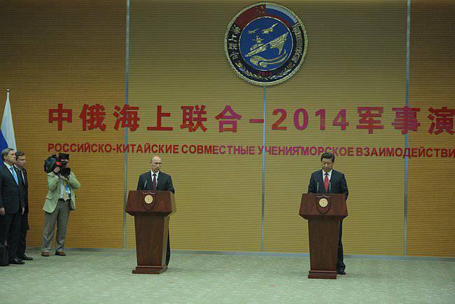 "Lancio degli esercizi navali russo-cinesi ""Marine Interaction-2014"""