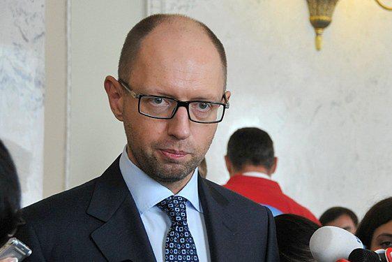 A Ucrânia oferece à UE a compra de gás na fronteira com a Federação Russa e ameaça processar a Gazprom