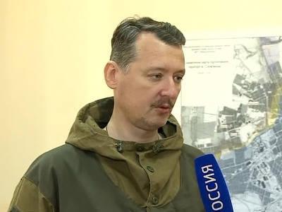 Igor Strelkov: l'ennemi a commencé à abattre le centre-ville