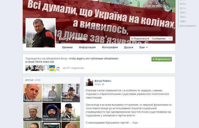 """Die Ukraine wird sich nach den Wahlen mit dem """"Krasnopuz-Bösen"""" befassen"""