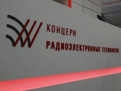 KRET在HeliRussia-2014上展示了一种有前途的高速直升机的最新车载设备