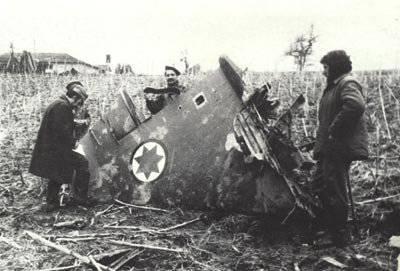 गिराए गए विमान में (apsnyteka.org)