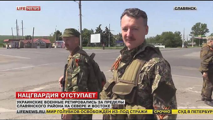 Die Kiewer Junta hat zwei Möglichkeiten ... Beide verlieren ...