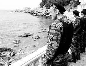 A milícia do povo da Crimeia recebe o status oficial