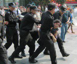 중국의 다섯 번째 칼럼