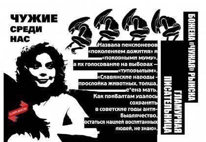 В центре Москвы появилось гнездо «чужих»: инсталляция с яйцами «пятой колонны» выставлялась в Новопушкинском сквере и у редакции «Эха Москвы» на Новом