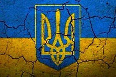 Ukrayna Vatandaşları! Kararlı eylem saati geldi
