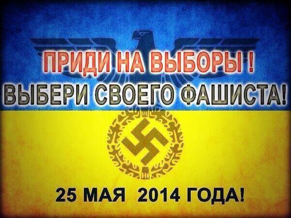 El presidente de Ucrania será Poroshenko, no Darth Vader