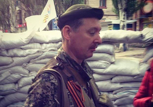 En las cercanías de Slavyansk, las fuerzas de seguridad ucranianas dispararon entre sí.