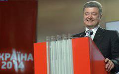 "ए। वास्समैन: ""यूक्रेन के असली राष्ट्रपति अमेरिकी राजदूत होंगे"""