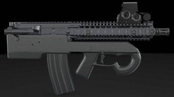 Boğa güreşi tüfekler için AR-15 platformu