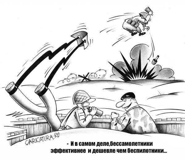 Высокоточное оружие Украины, или Странный ультиматум для Донецка