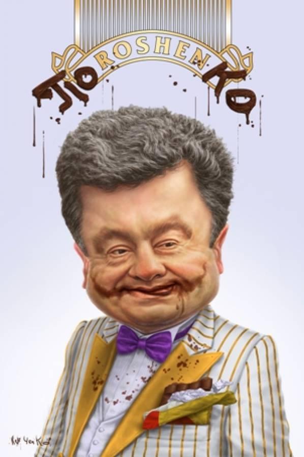 Шапка Мономаха: о ситуации на Украине