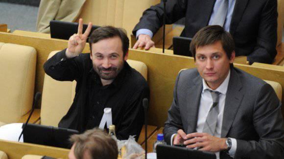 Два думца на Украине
