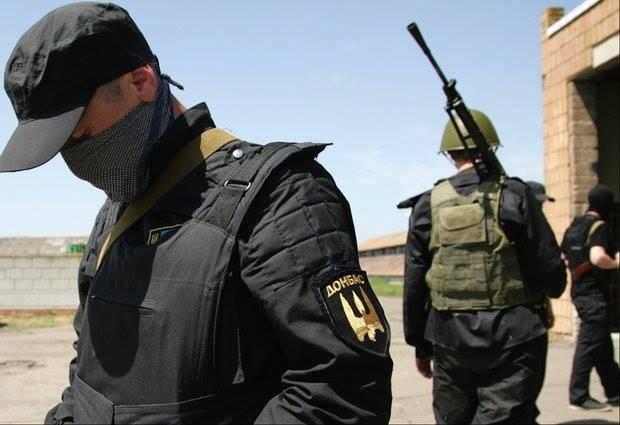 "Ukrayna taburu ""Donbass"" katılımıyla ""savaş"" ın detayları"