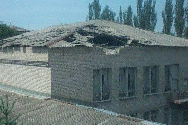 """""""ATO"""" trifft Schulen und Wohnsiedlungen von Slavyansk"""