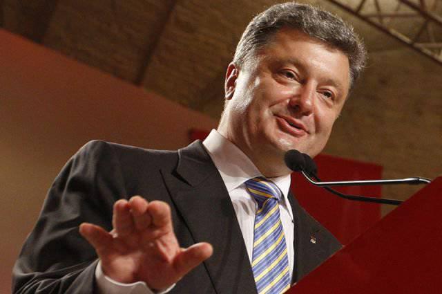 Absurdes Theater auf Ukrainisch: Poroschenko schlägt vor, die Unterzeichnung eines Abkommens über die wirtschaftliche Assoziation mit der EU zu verschieben?
