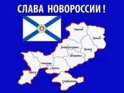 Llamamiento oficial de la gente de Donetsk NR y Lugansk NR a la comunidad mundial