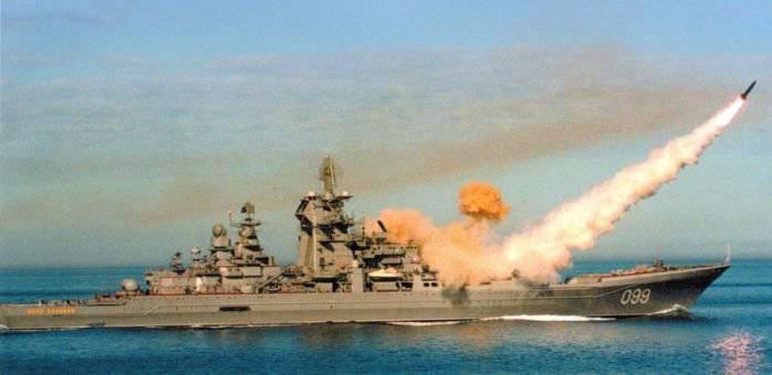 С Днём Северного флота!