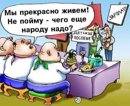 http://topwar.ru/uploads/posts/2014-05/1401543655_trueinform.ru-s-sayta.jpg