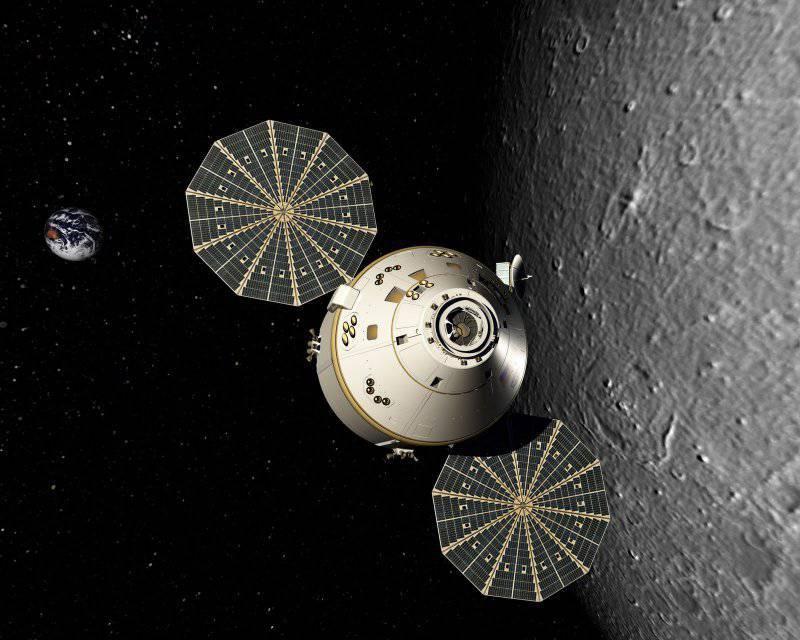 Космический батут для США. Трибьют Дмитрию Рогозину
