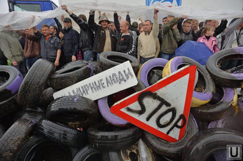 Ситуация на юго-востоке Украины. Хроника событий. 5 мая (обновляется)
