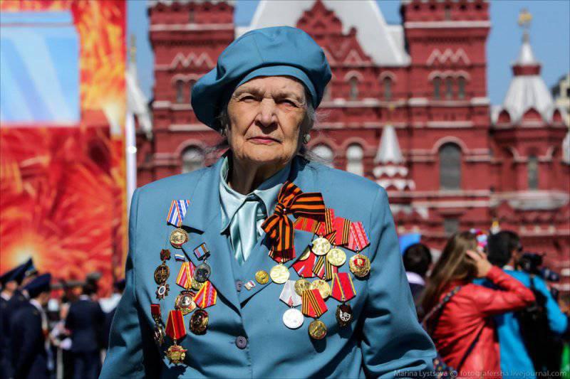 9 мая, Парад Победы
