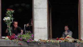 Задержаны предполагаемые участники событий 2 мая в Одессе