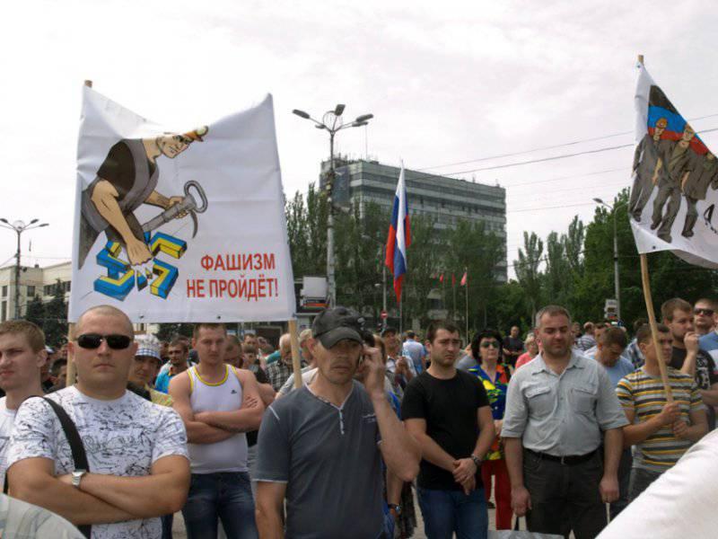 Гражданская война на Украине доедает остатки бюджета