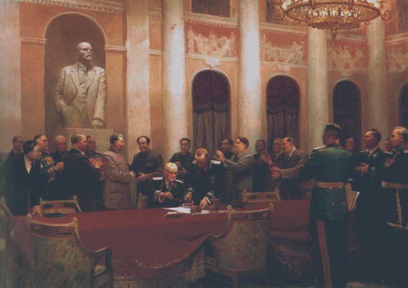 Договор от 14 февраля 1950 года