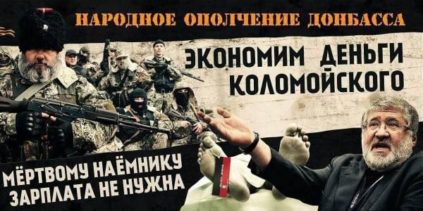Итоги недели. «Кто не жалеет о распаде Советского Союза, у того нет сердца; кто хочет воссоздать его в прежнем виде, у того нет головы»