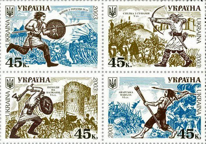 """Der Mythos vom """"ukrainischen Volk"""". Teil von 2"""