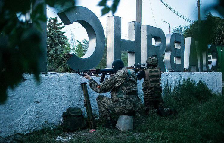 Спецоперация на востоке украины может