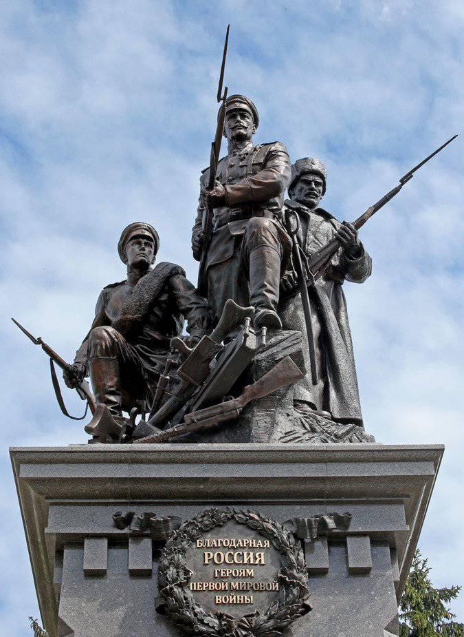 In Kaliningrad ein Denkmal für die Helden des Ersten Weltkriegs