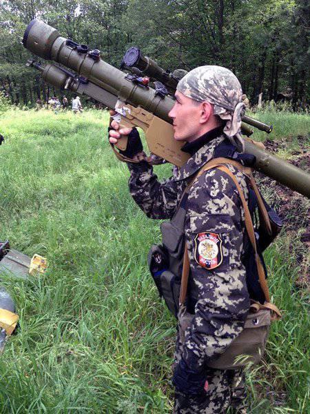 http://topwar.ru/uploads/posts/2014-06/1401823160_donetsk_vostock450-1.jpg