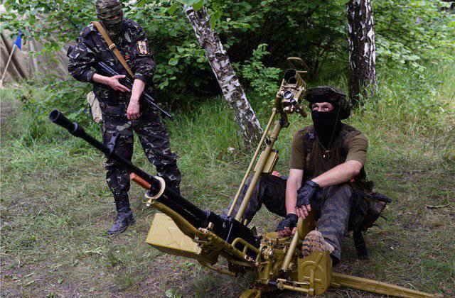 http://topwar.ru/uploads/posts/2014-06/1401823203_donetsk_vostock640.jpg