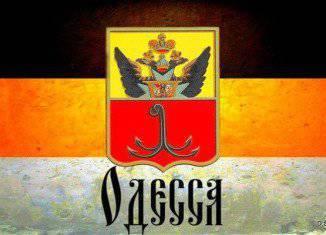 """Odessa """"Antimaydan"""" kündigte die Gründung der Volksrepublik Odessa an"""
