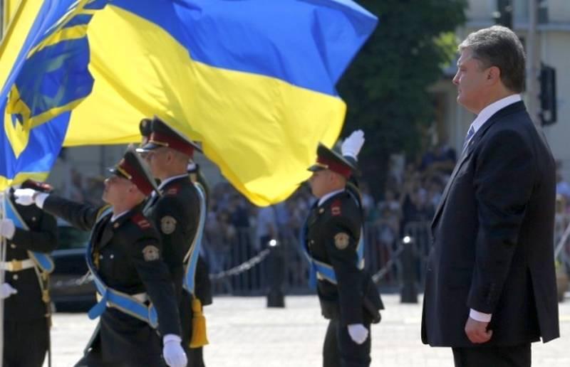Инаугурация Порошенко и Майдан