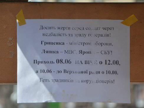 """Ляшко рассказал, когда """"освободит"""" Луганск, Донецк и """"вернёт"""" Украине Крым"""