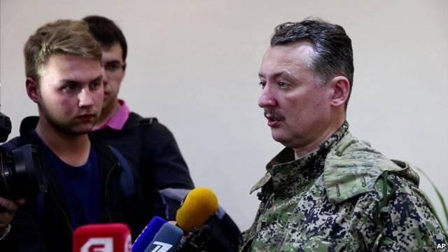 Ополченцы контратаковали позиции украинских силовиков