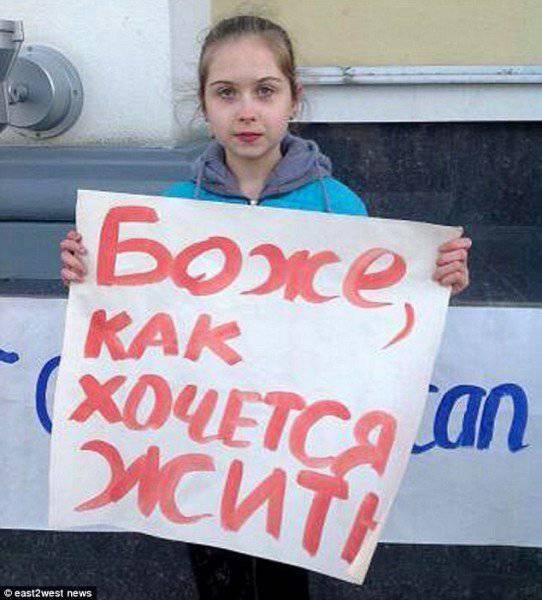 """Украинский Минздрав связывает смерти детей на юго-востоке со """"статистикой"""""""