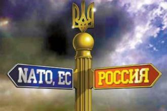 Модель нейтральной Украины?